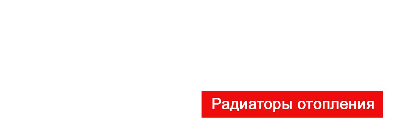 heaters_slidertext_ru.png