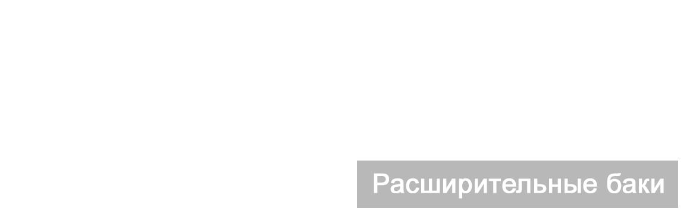 vas_slidertext_ru.png